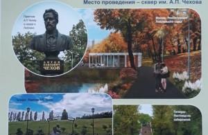 Праздник улицы Таганрогской