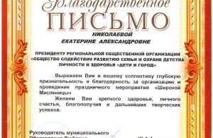 2006-2007 год